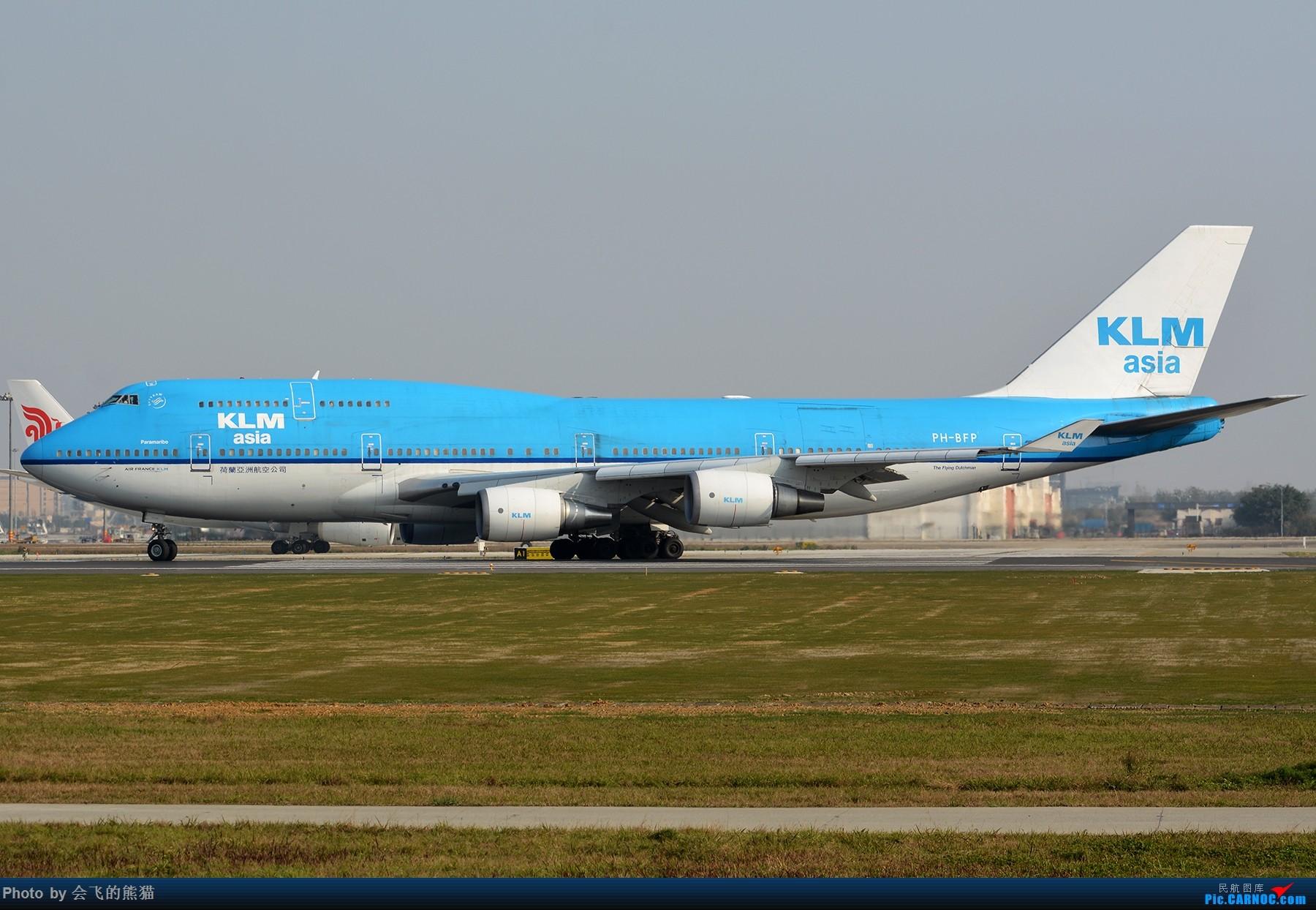 Re:[原创]十年 BOEING 747-400 PH-BFP 中国成都双流国际机场