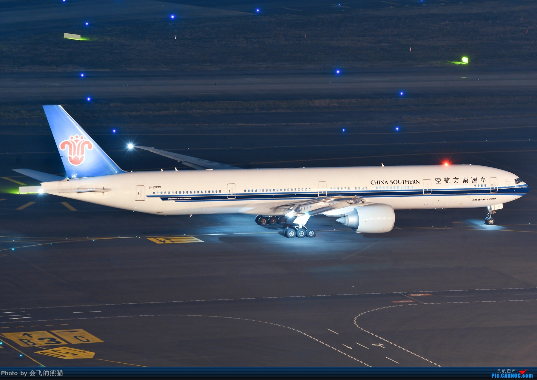 Re:[原创]十年 BOEING 777-300ER B-2099 中国成都双流国际机场