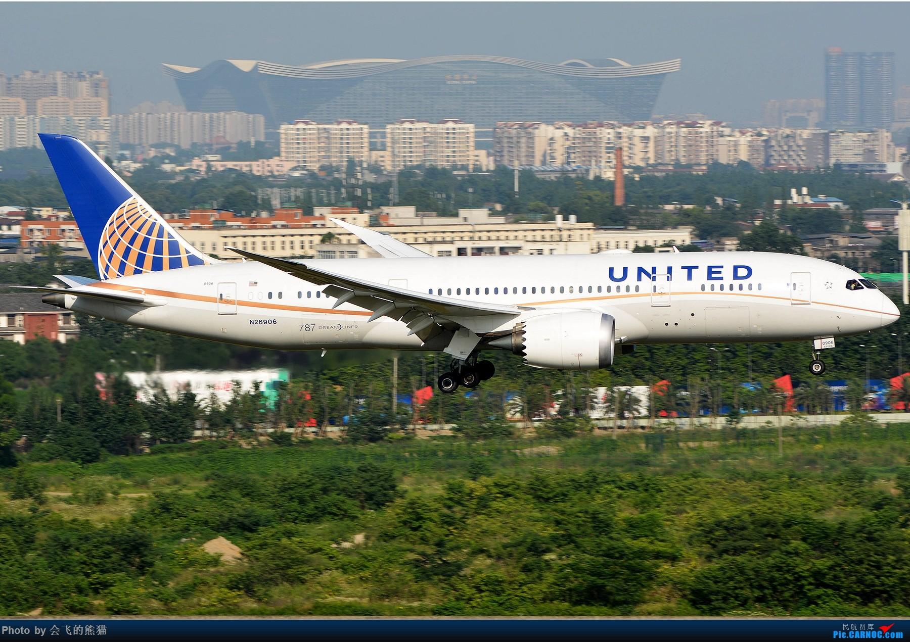 Re:[原创]十年 BOEING 787-8 N26906 中国成都双流国际机场