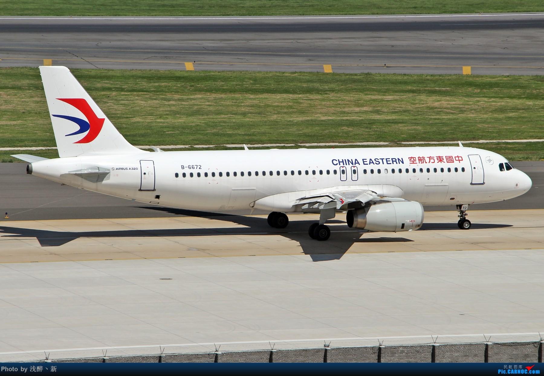 Re:[原创]DLC 8.26 日常[补] AIRBUS A320-200 B-6672 中国大连国际机场
