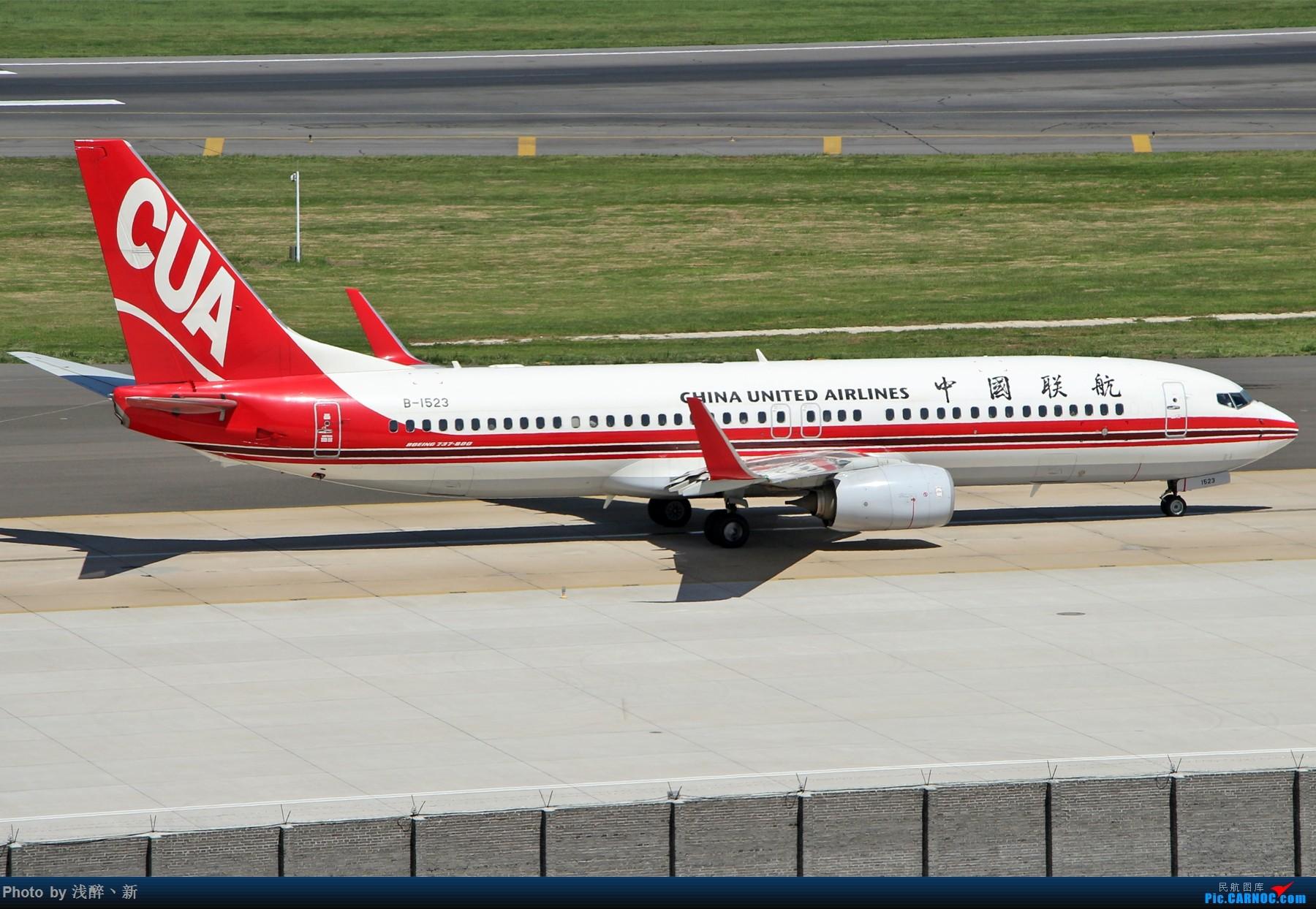 Re:[原创]DLC 8.26 日常[补] BOEING 737-800 B-1523 中国大连国际机场
