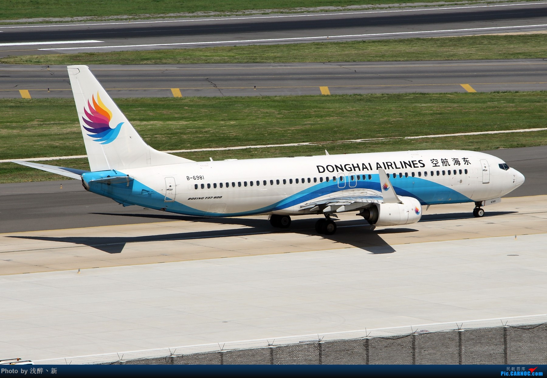 Re:[原创]DLC 8.26 日常[补] BOEING 737-800 B-6981 中国大连国际机场