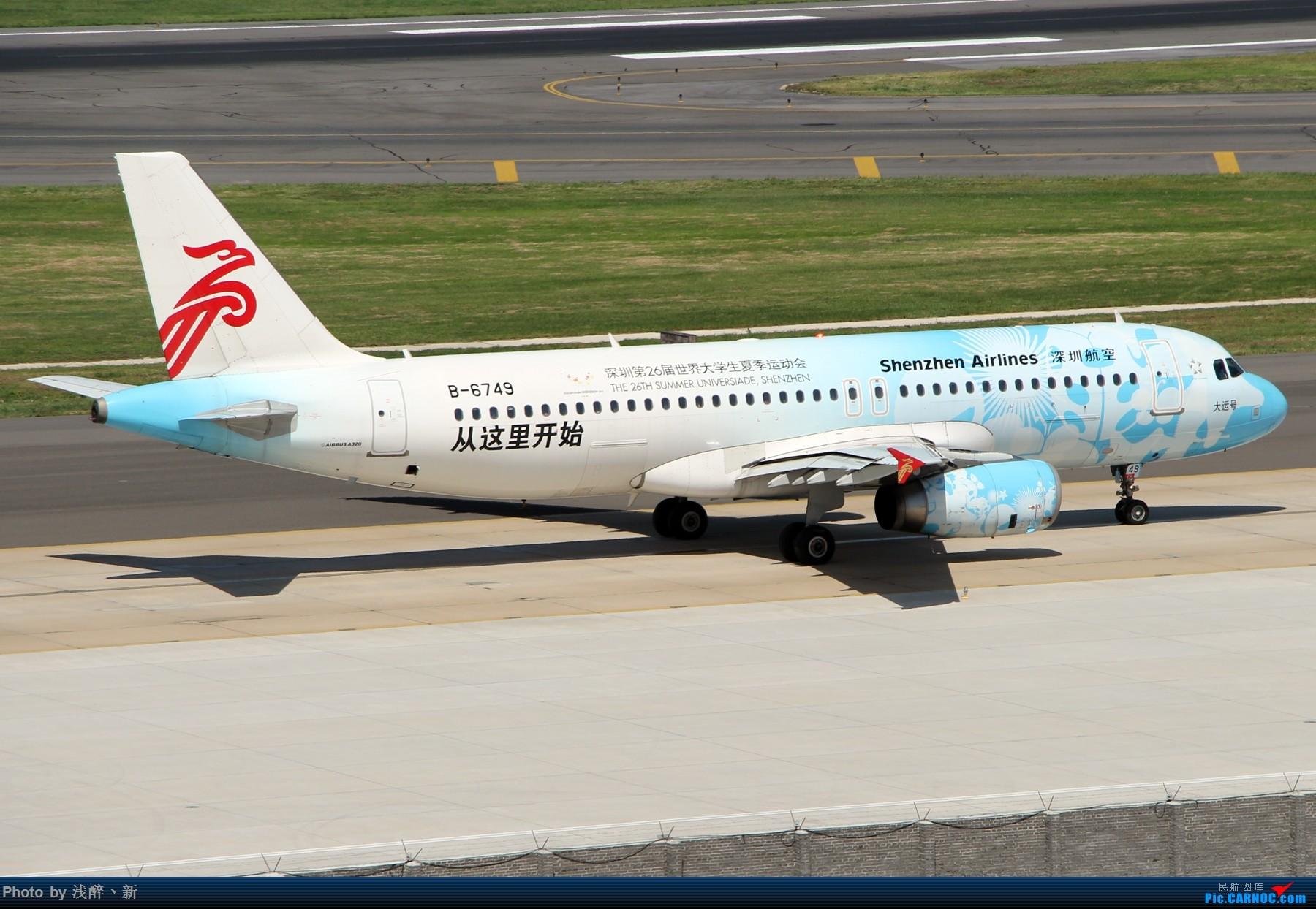 Re:[原创]DLC 8.26 日常[补] AIRBUS A320-200 B-6749 中国大连国际机场
