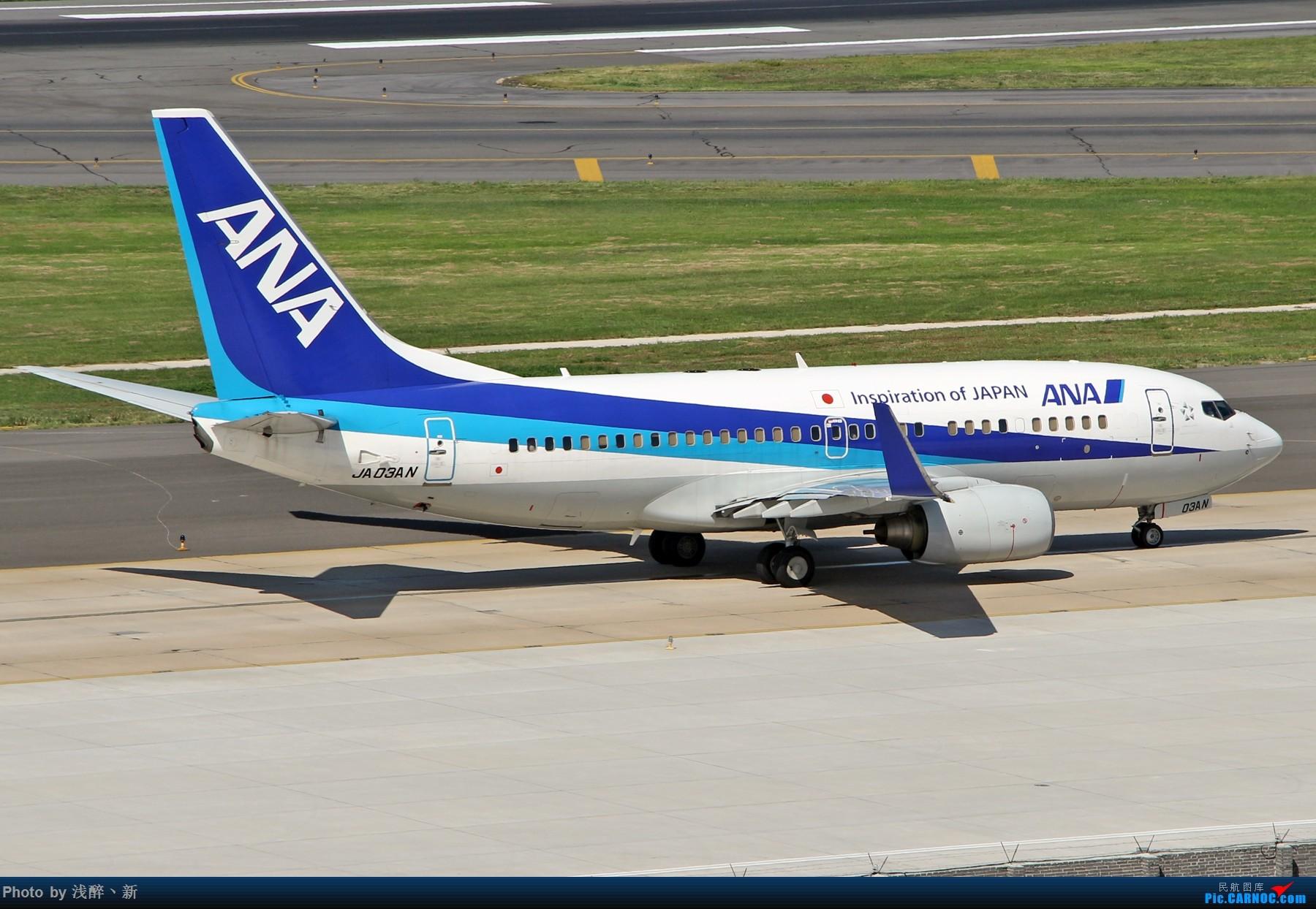 Re:[原创]DLC 8.26 日常[补] BOEING 737-700 JA03AN 中国大连国际机场
