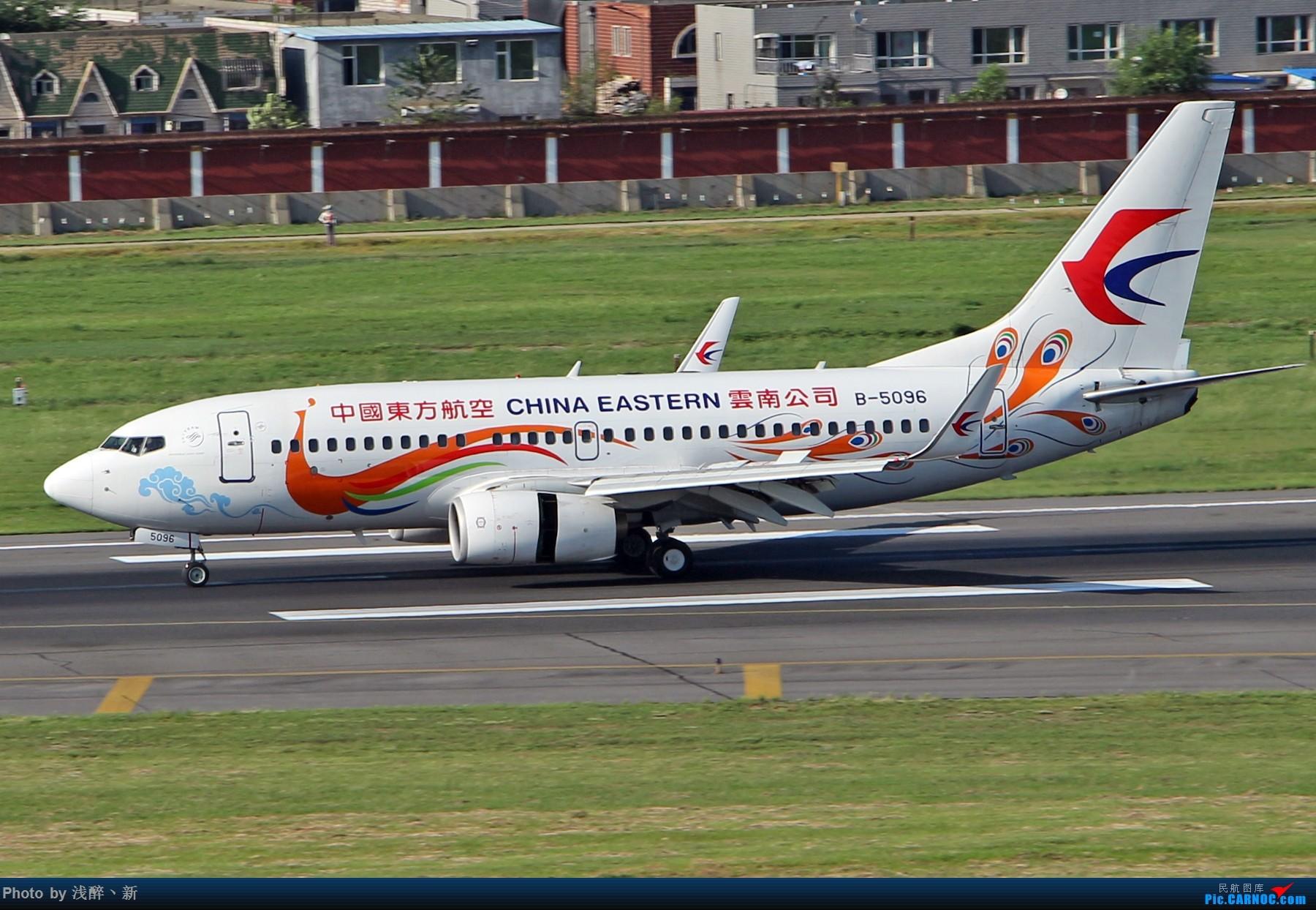 Re:[原创]DLC 8.26 日常[补] BOEING 737-700 B-5096 中国大连国际机场