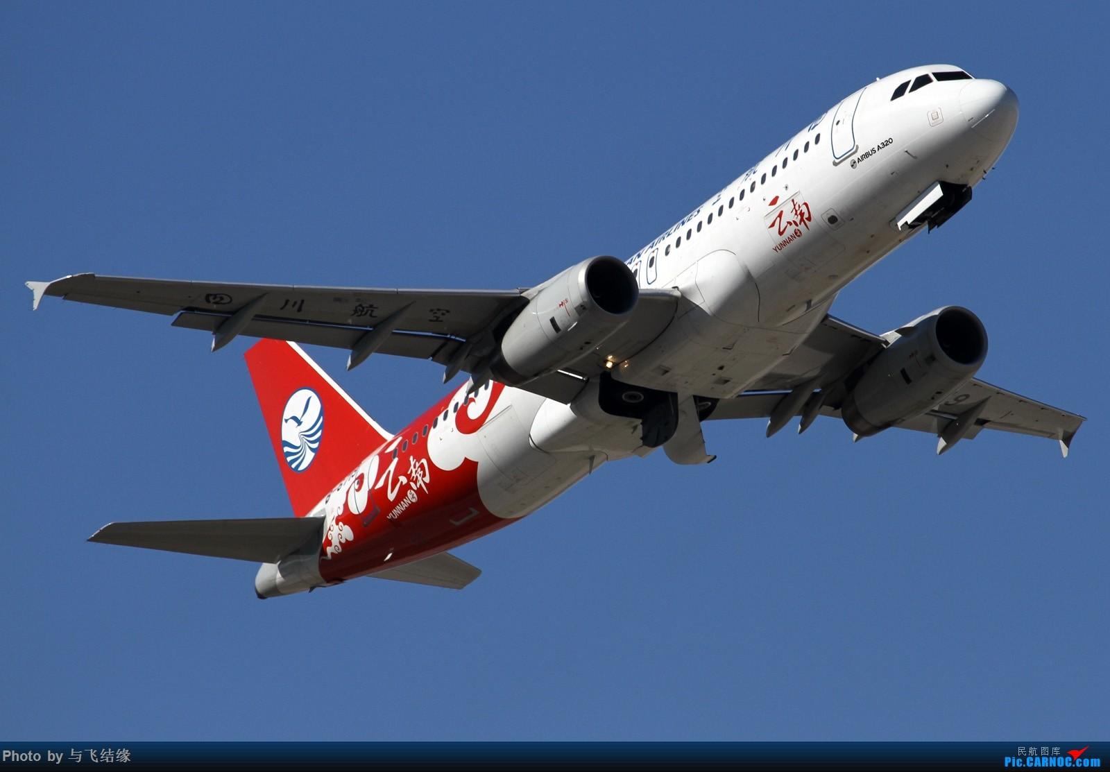 """Re:[原创]四川航空Airbus A320-200""""云南""""号彩绘机起飞姿态四连拍! AIRBUS A320-200 B-6719 中国北京首都国际机场"""