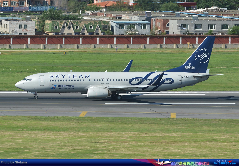 Re:[原创][DLC]一颗赛艇 环球霸王 BOEING 737-800 B-5469 中国大连国际机场