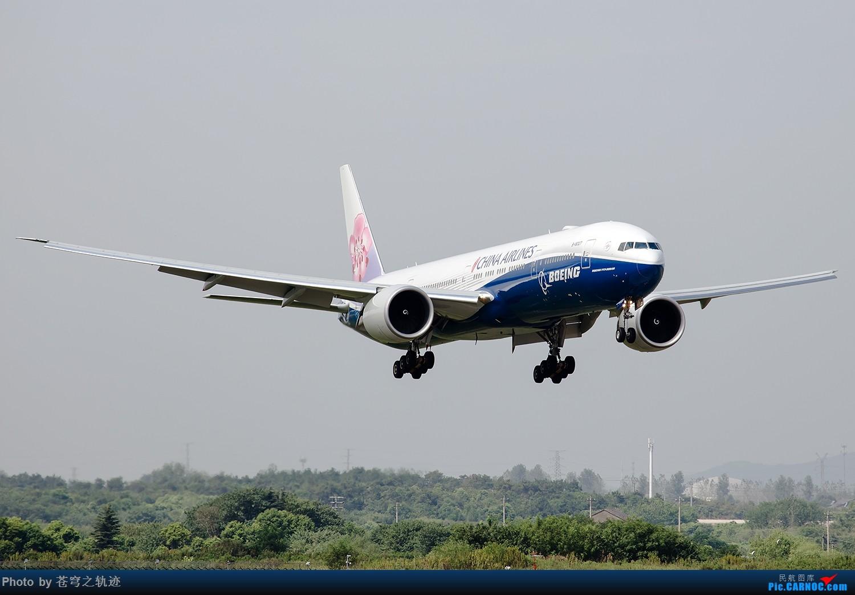 [原创]【NKG】只为拍中华航空波音涂装!盼了几个月啦! BOEING 777-300ER B-18007 中国南京禄口国际机场