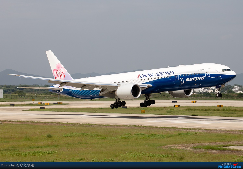 Re:[原创]【NKG】只为拍中华航空波音涂装!盼了几个月啦! BOEING 777-300ER B-18007 中国南京禄口国际机场