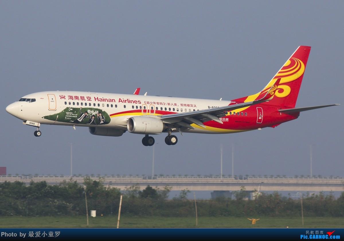 海南航空B-6066号波音737-800,TFBoys《超少年密码》彩绘 BOEING 737-800 B-6066 中国深圳宝安国际机场