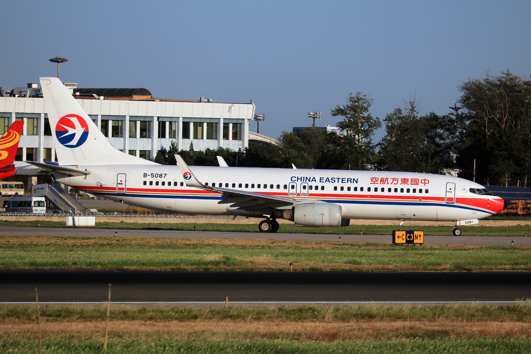 Re:[原创]【pek】这光线真令人舒服 BOEING 737-800 B-5087 中国北京首都国际机场