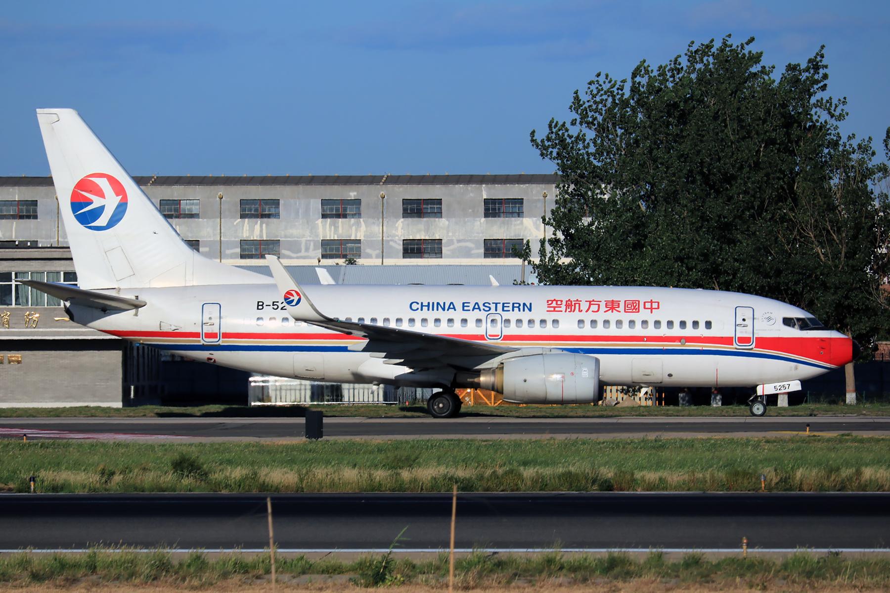 Re:[原创]【pek】这光线真令人舒服 BOEING 737-700 B-5257 中国北京首都国际机场