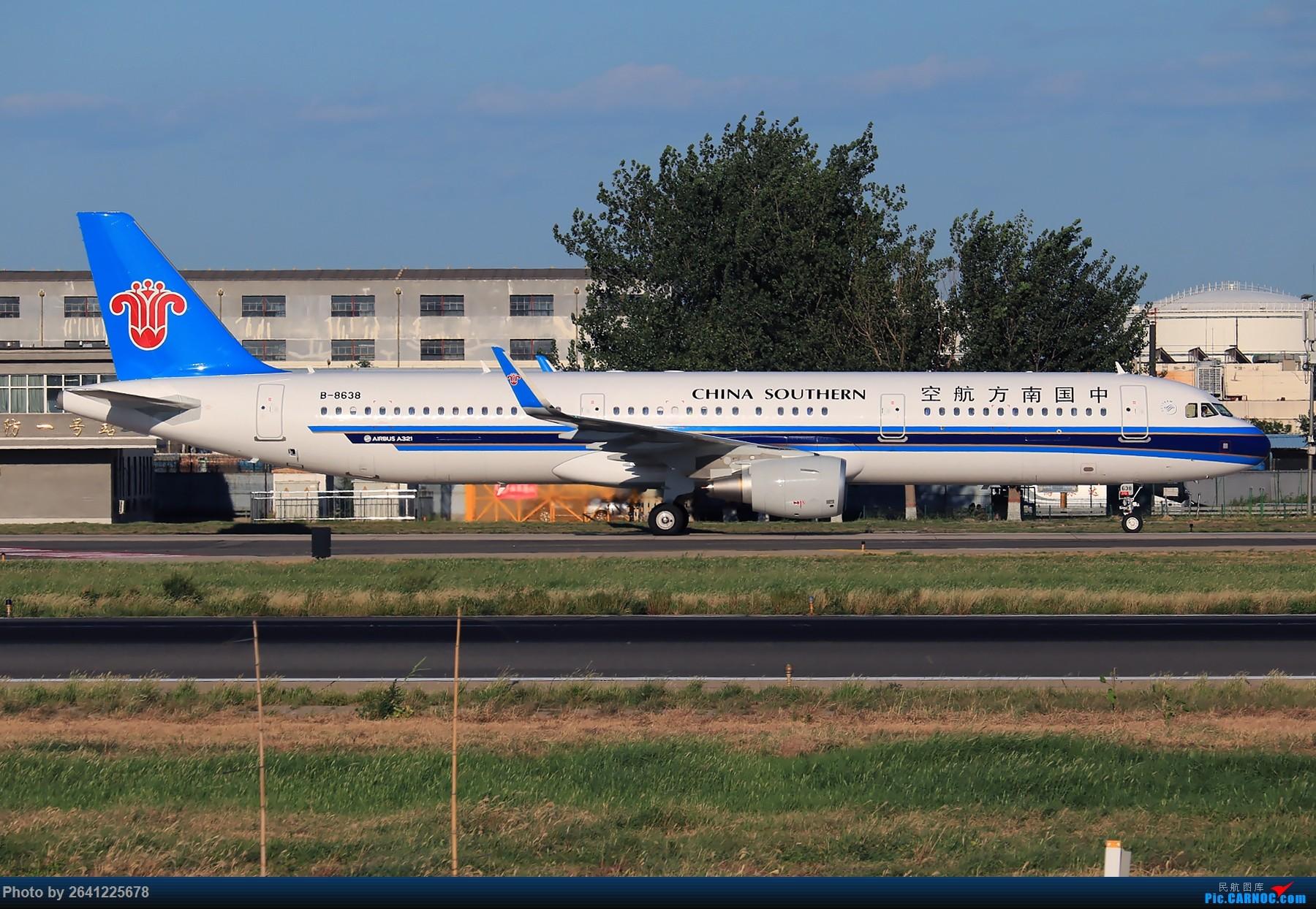 Re:[原创]【pek】这光线真令人舒服 AIRBUS A321-200 B-8638 中国北京首都国际机场
