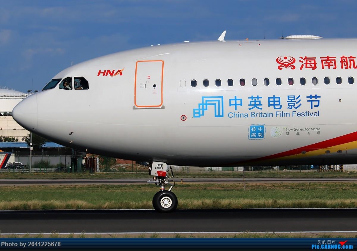 Re:[原创]【pek】这光线真令人舒服 AIRBUS A330-300 B-8118 中国北京首都国际机场