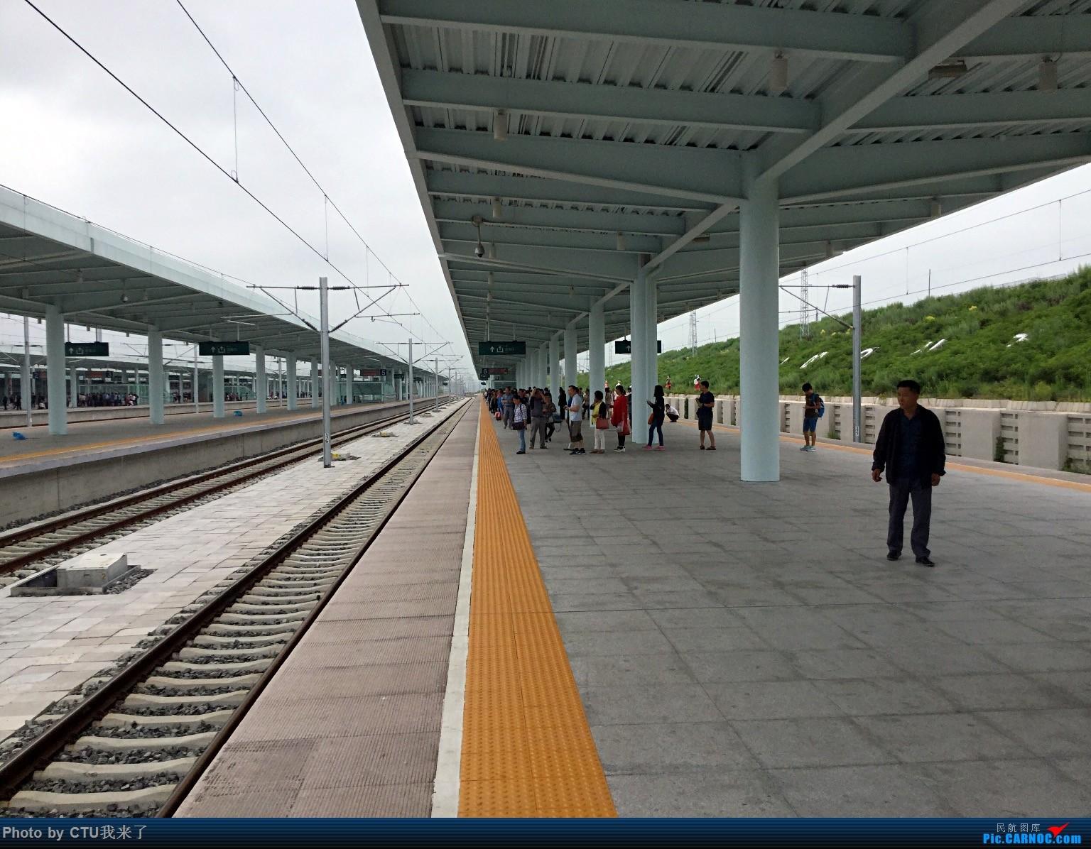 到达延吉西火车站