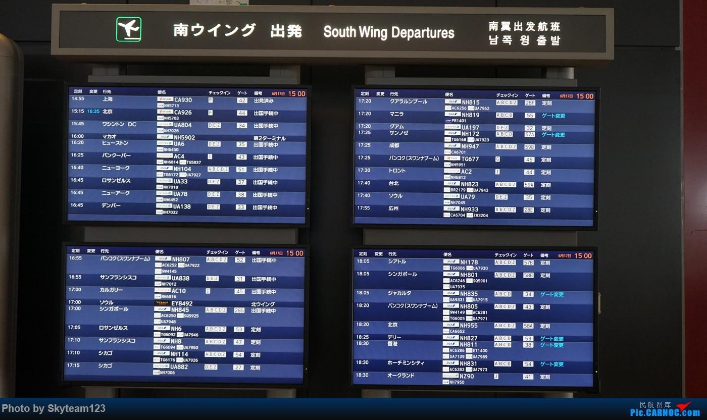 Re:[原创]《Simon游记》第四季第四集 NH934 NRT-CAN 夕阳航班,日本大五星全日空763的美好体验 附上大阪京都东京少许游玩照片