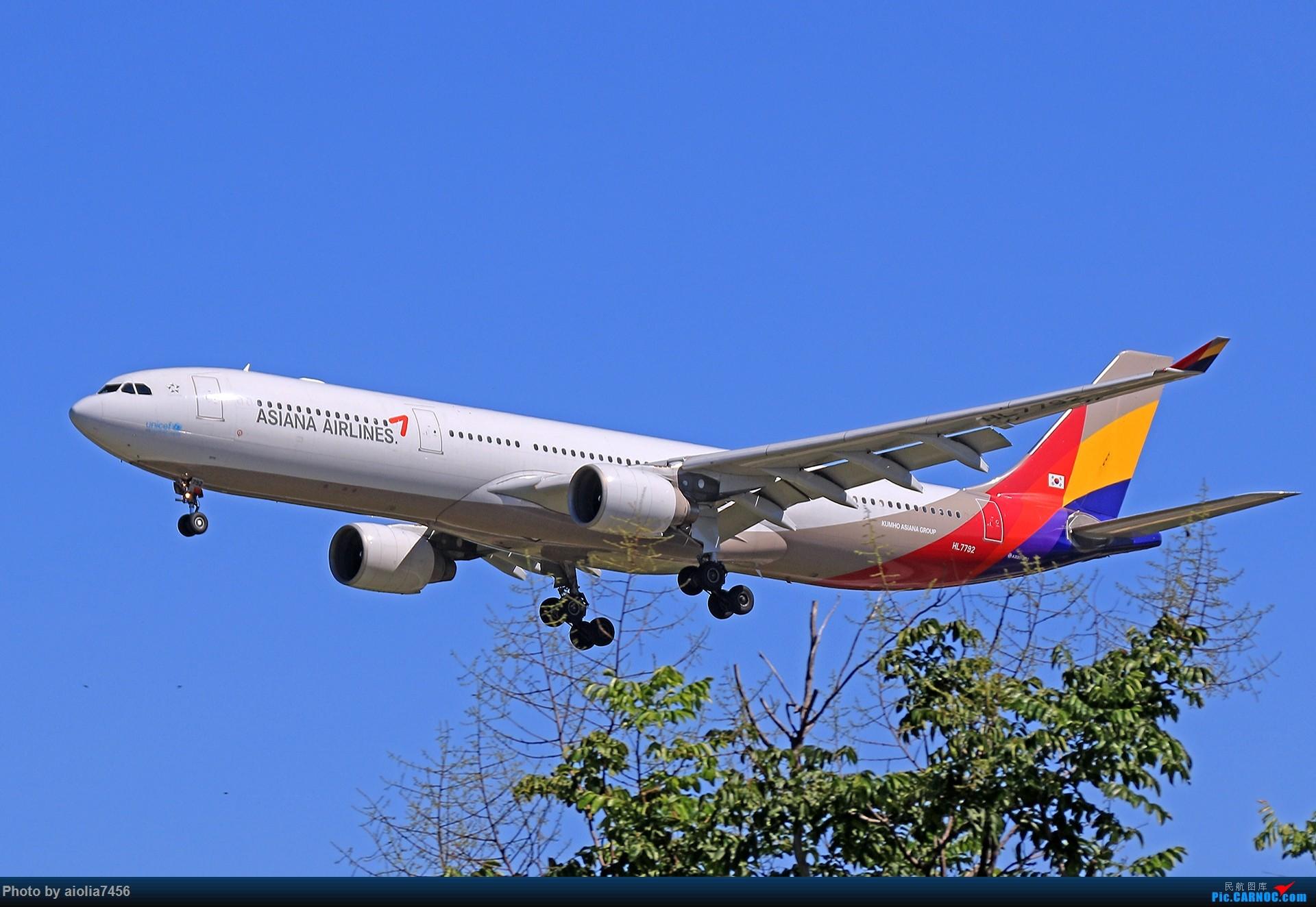 Re:[原创]合肥飞友会[霸都飞友会]冷风过境,吹回了久违的蓝天,而我刚刚好路过PEK AIRBUS A330-300 HL7792 中国北京首都国际机场