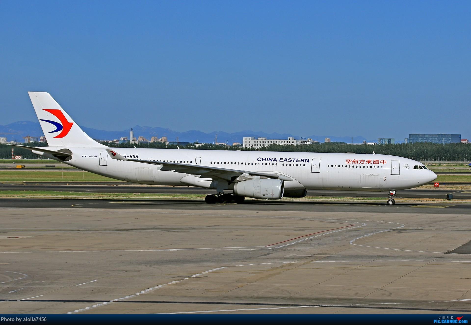 Re:[原创]合肥飞友会[霸都飞友会]冷风过境,吹回了久违的蓝天,而我刚刚好路过PEK AIRBUS A330-300 B-6119 中国北京首都国际机场