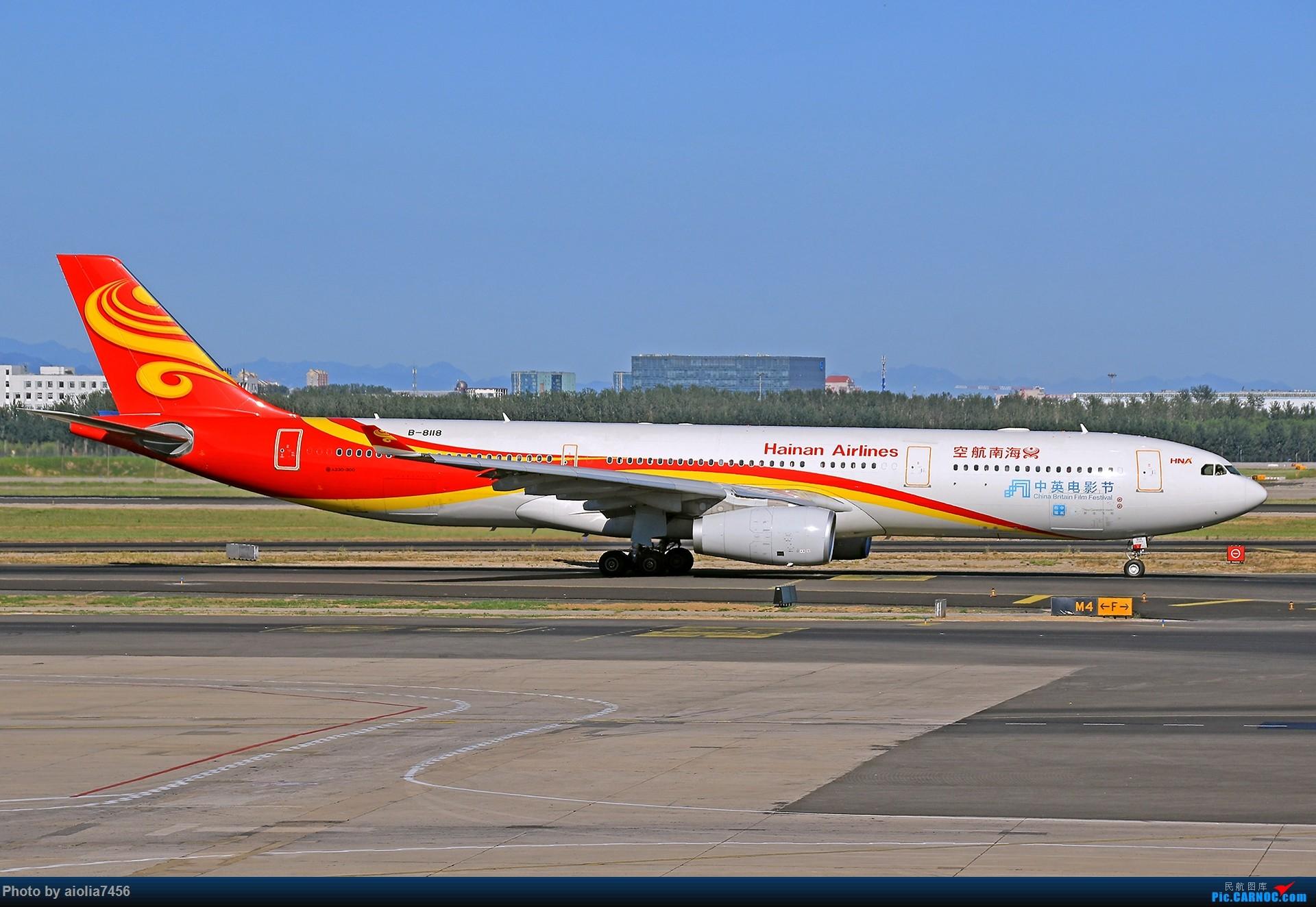 Re:[原创]合肥飞友会[霸都飞友会]冷风过境,吹回了久违的蓝天,而我刚刚好路过PEK AIRBUS A330-300 B-8118 中国北京首都国际机场