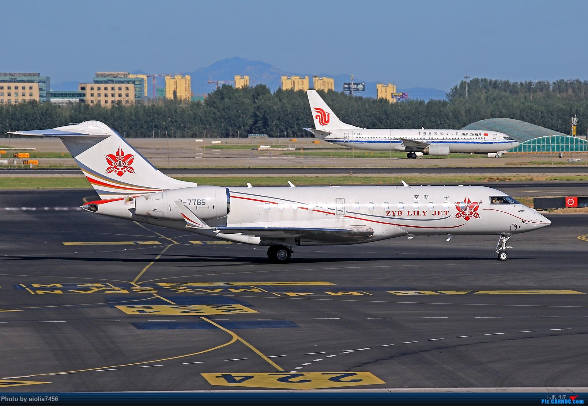 Re:[原创]合肥飞友会[霸都飞友会]冷风过境,吹回了久违的蓝天,而我刚刚好路过PEK BOMBARDIER GLOBAL EXPRESS B-7765 中国北京首都国际机场