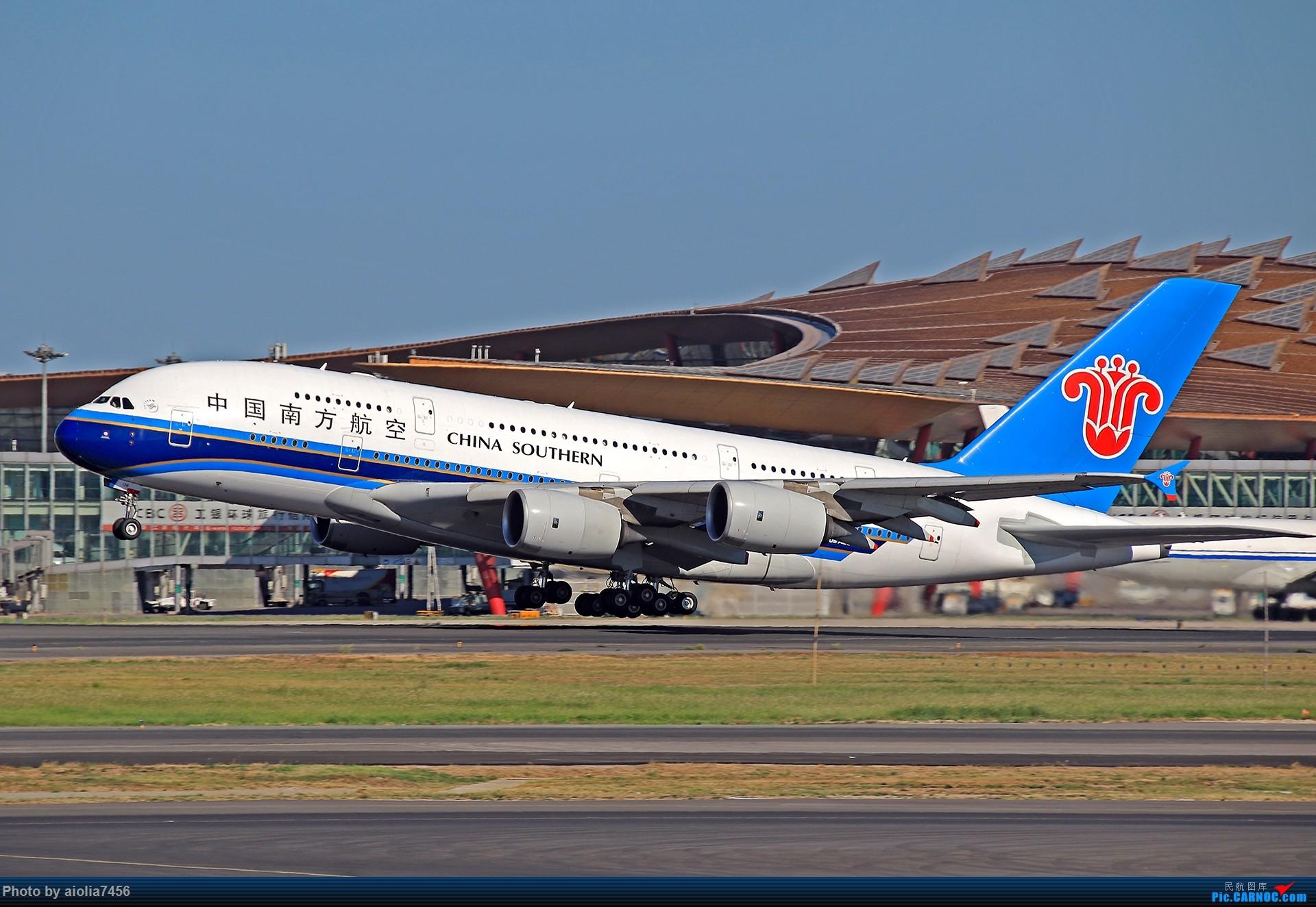 Re:[原创]合肥飞友会[霸都飞友会]冷风过境,吹回了久违的蓝天,而我刚刚好路过PEK AIRBUS A380 B-6136 中国北京首都国际机场