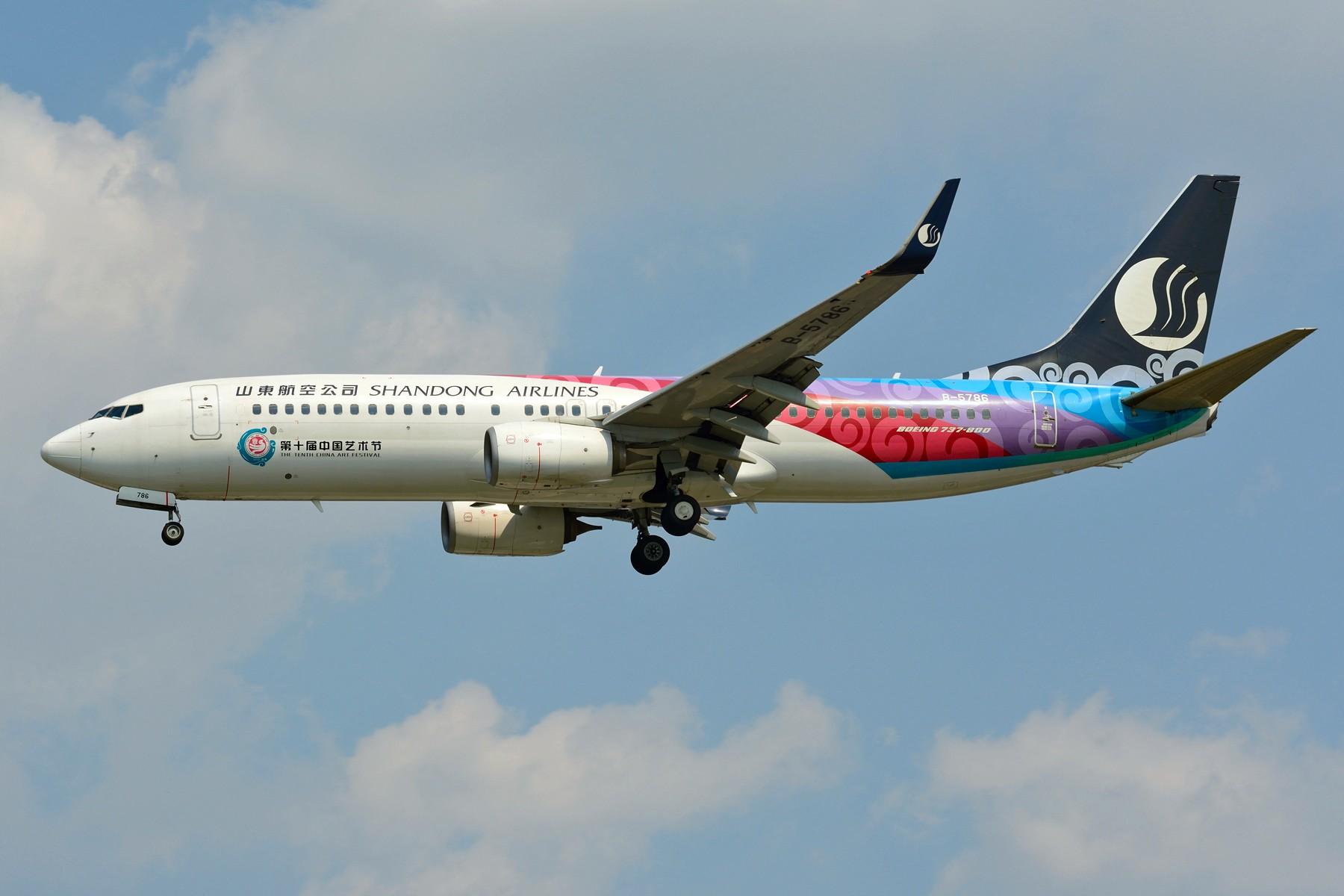 Re:[原创]【SHA】山东航空第一架景芝号彩绘 B-7977 BOEING 737-800 B-5786 中国上海虹桥国际机场