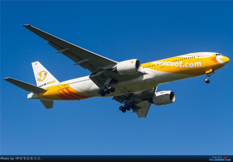 Re:[原创]【ZYTX】终于拍到了心心念念的鲁斯兰 BOEING 777-200ER HS-XBB 中国沈阳桃仙国际机场