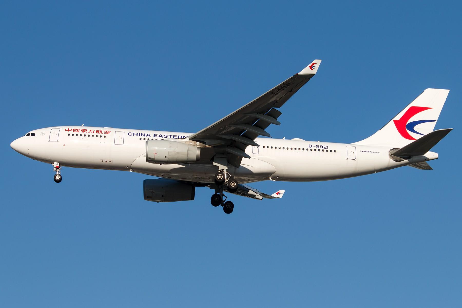 Re:[原创]杂图一组 1800*1200 AIRBUS A330-200 B-5921 中国北京首都国际机场