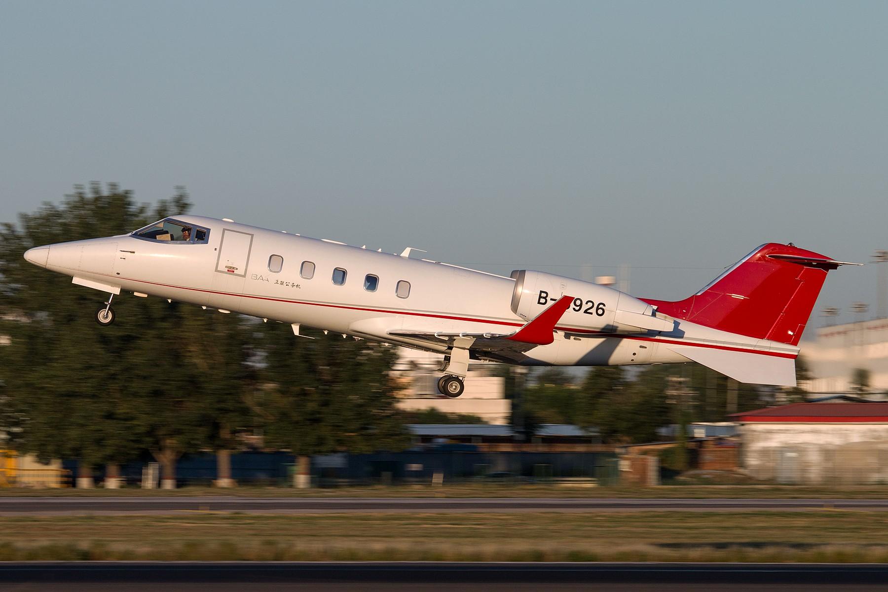 Re:[原创]杂图一组 1800*1200 BOMBARDIER LEARJET 60XR B-3926 中国北京首都国际机场