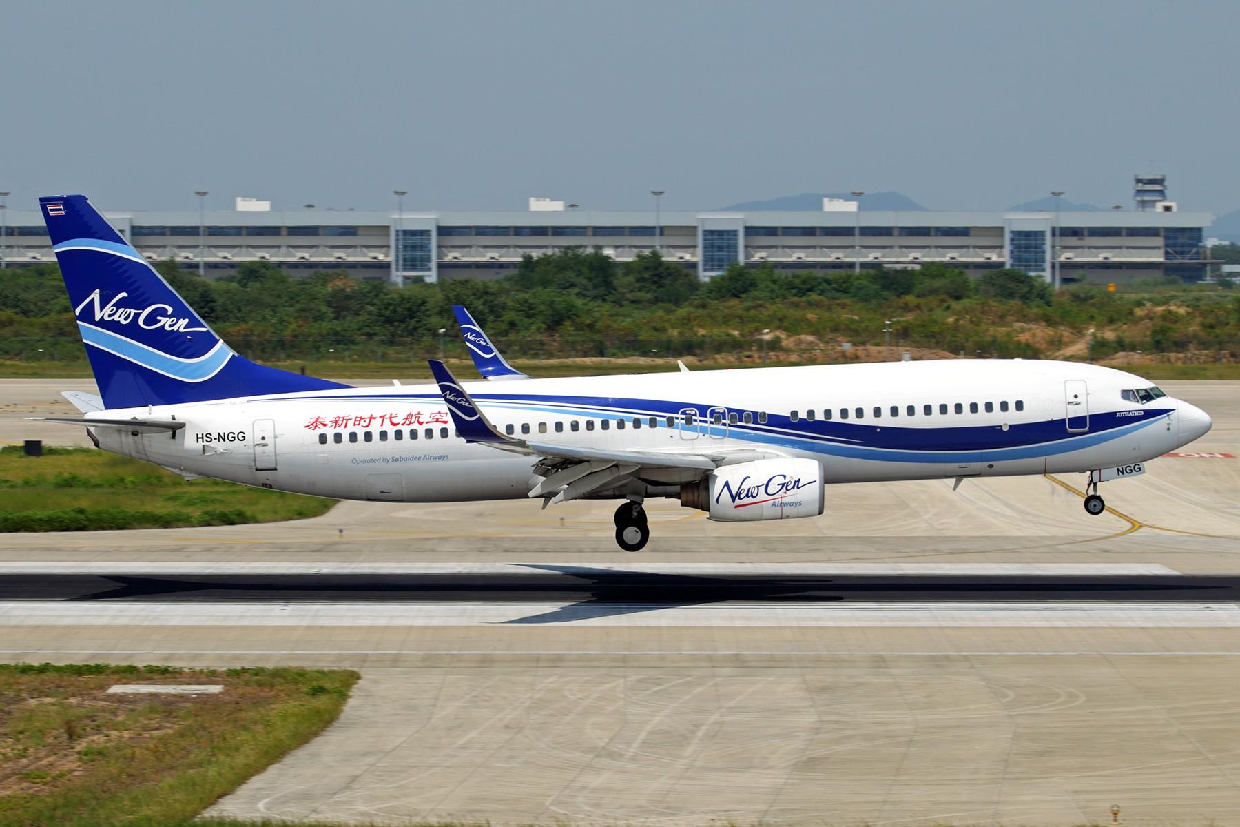 Re:[原创]【BLDDQ】******午休站坡,还有些收获的****** BOEING 737-800 HS-NGG 中国南京禄口国际机场