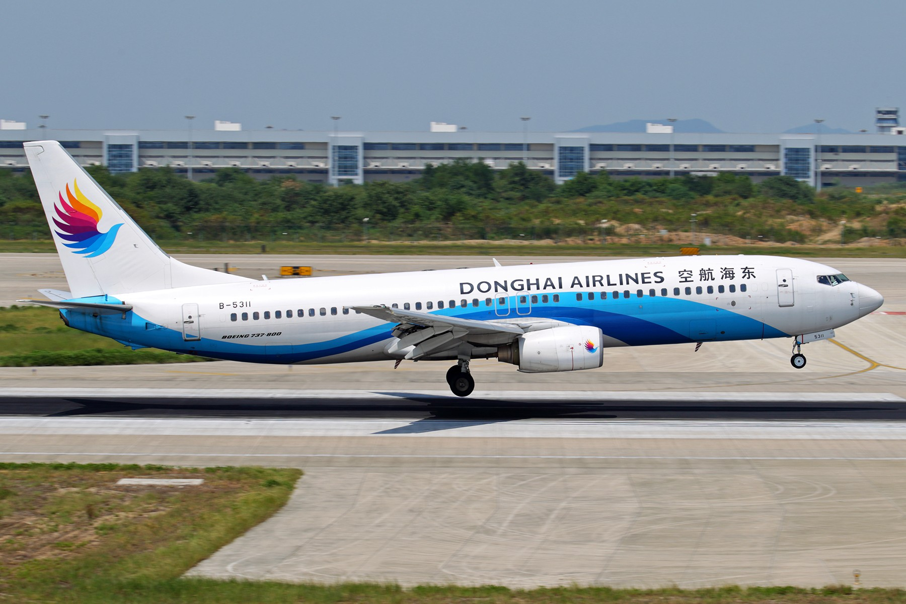 Re:[原创]【BLDDQ】******午休站坡,还有些收获的****** BOEING 737-800 B-5311 中国南京禄口国际机场