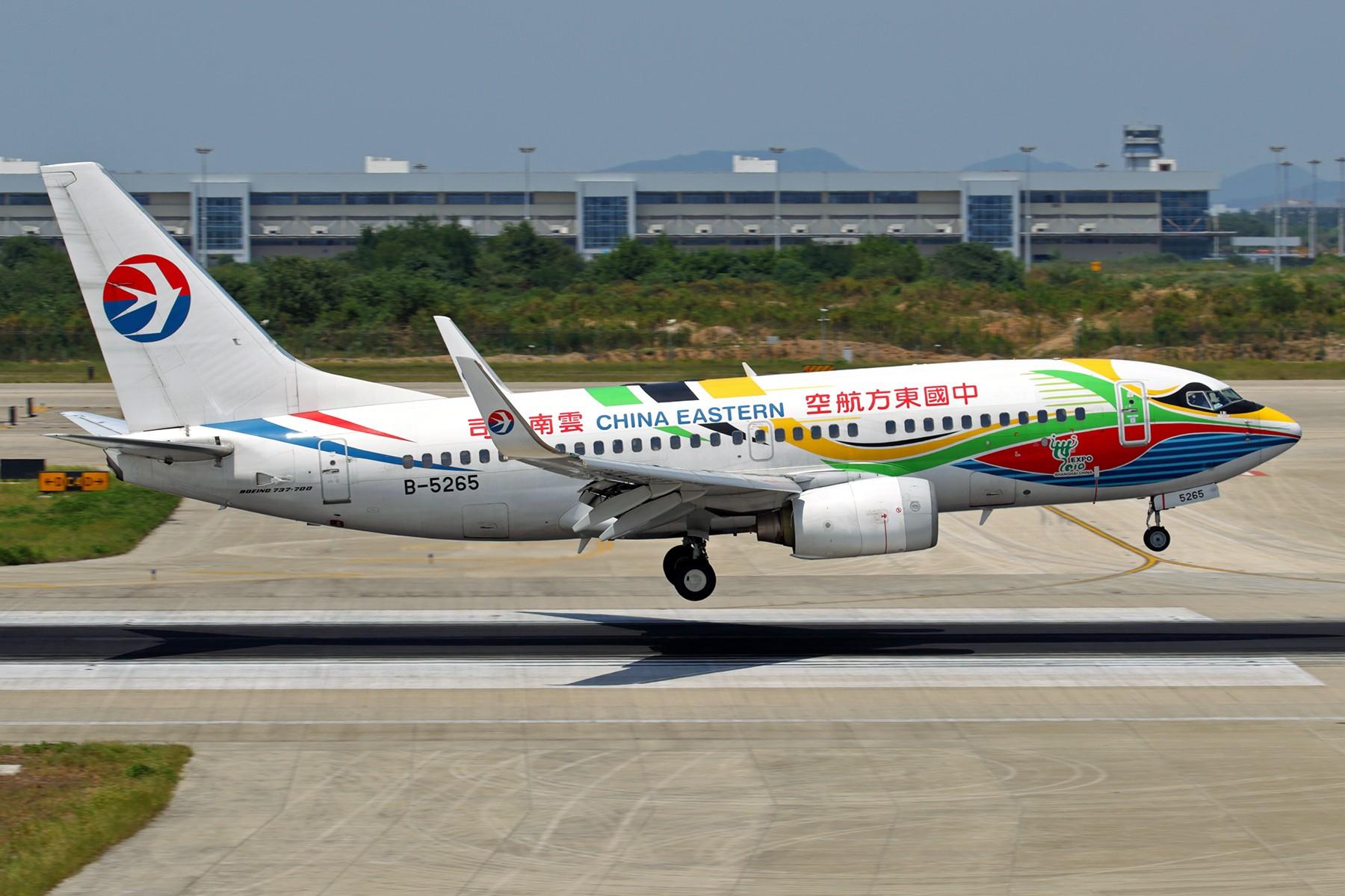 Re:[原创]【BLDDQ】******午休站坡,还有些收获的****** BOEING 737-700 B-5265 中国南京禄口国际机场