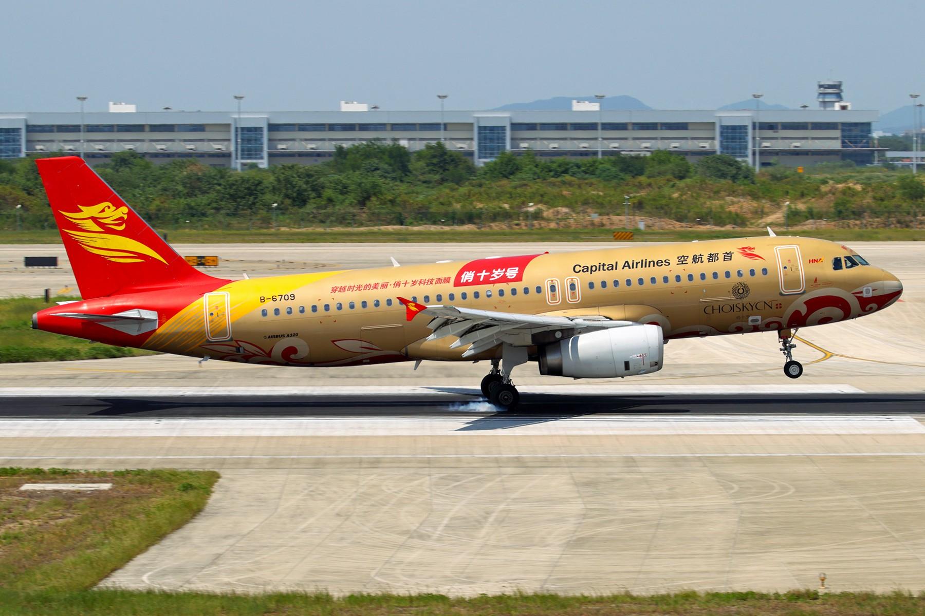 Re:[原创]【BLDDQ】******午休站坡,还有些收获的****** AIRBUS A320-200 B-6709 中国南京禄口国际机场