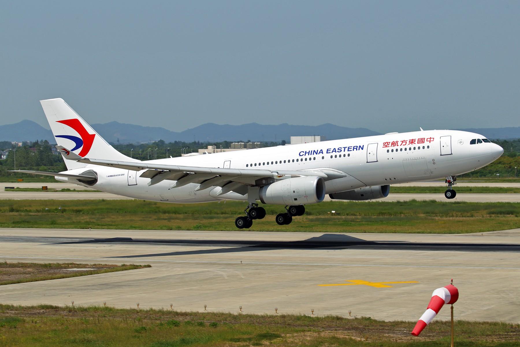 Re:[原创]【BLDDQ】******午休站坡,还有些收获的****** AIRBUS A330-200 B-5903 中国南京禄口国际机场