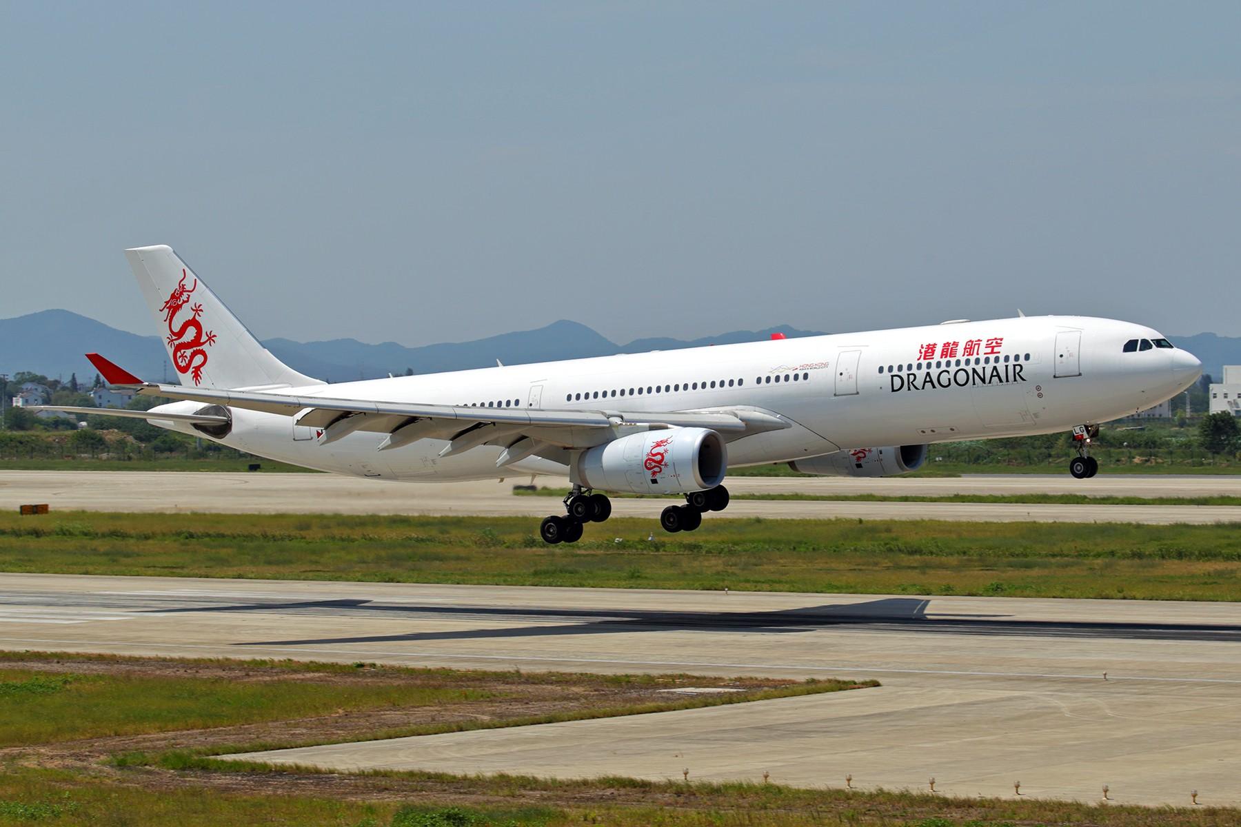 Re:[原创]【BLDDQ】******午休站坡,还有些收获的****** AIRBUS A330-300 B-HLG 中国南京禄口国际机场