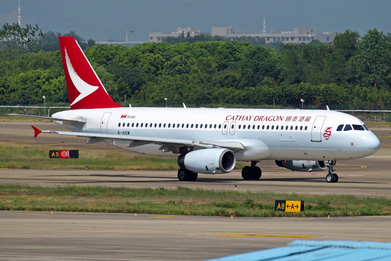 Re:[原创]【BLDDQ】******午休站坡,还有些收获的****** AIRBUS A320-200 B-HSM 中国南京禄口国际机场