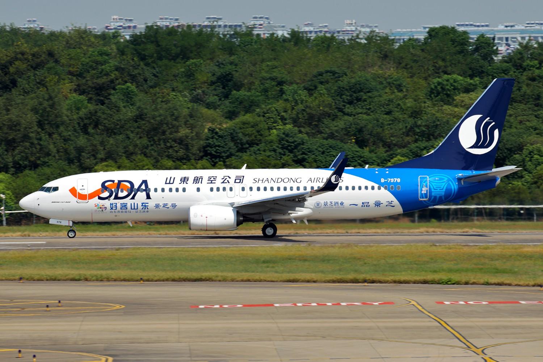 Re:[原创]【SHA】山东航空第一架景芝号彩绘 B-7977 BOEING 737-800 B-7978 中国南京禄口国际机场