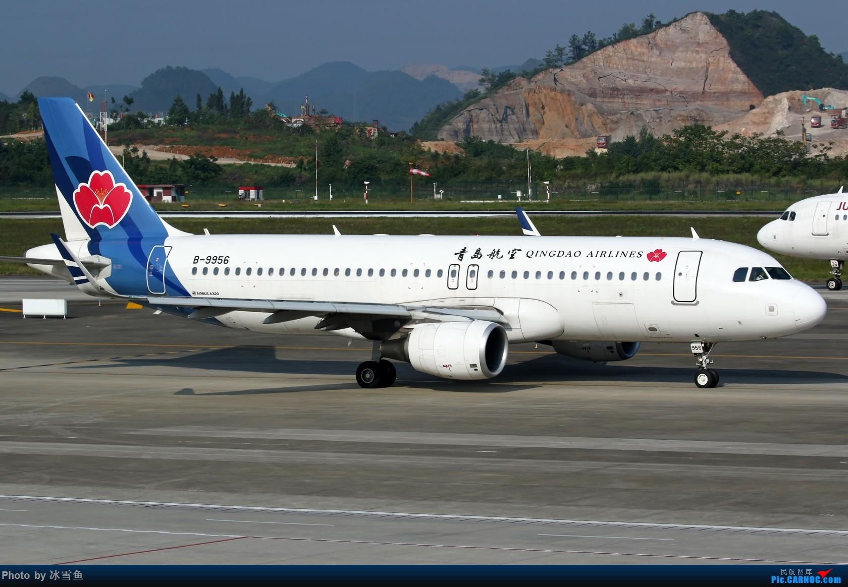 【BLDDQ】贵阳龙洞堡,候机时拍几张,同时回味滑行道边曾经的拍机位 AIRBUS A320-200 B-9956 中国贵阳龙洞堡国际机场