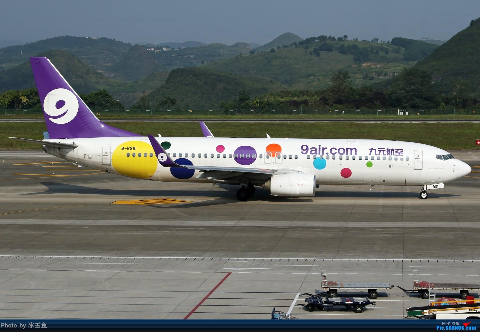 Re:[原创]【BLDDQ】贵阳龙洞堡,候机时拍几张,同时回味滑行道边曾经的拍机位 BOEING 737-800 B-6991 中国贵阳龙洞堡国际机场