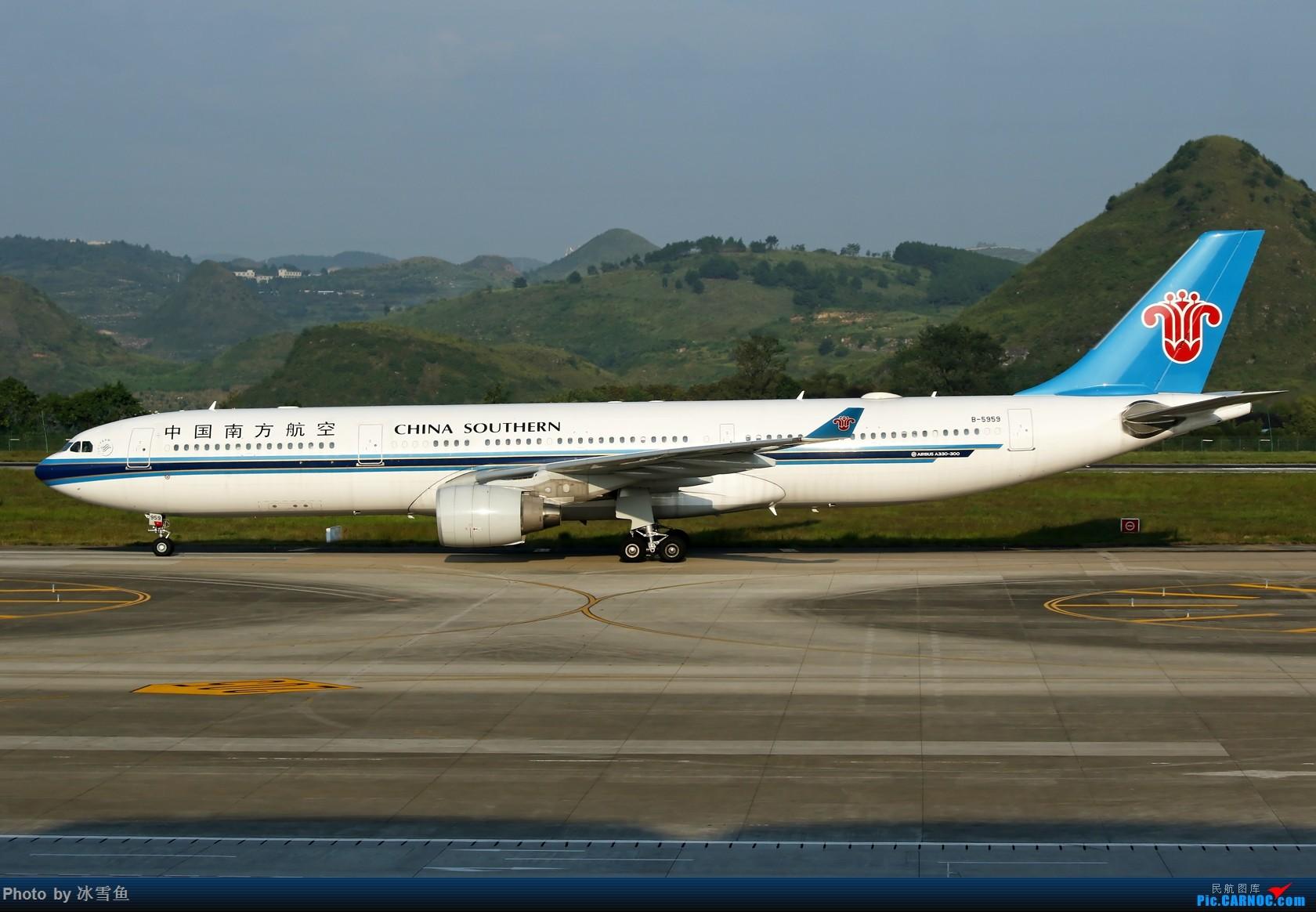 Re:【BLDDQ】贵阳龙洞堡,候机时拍几张,同时回味滑行道边曾经的拍机位 AIRBUS A330-300 B-5959 中国贵阳龙洞堡国际机场
