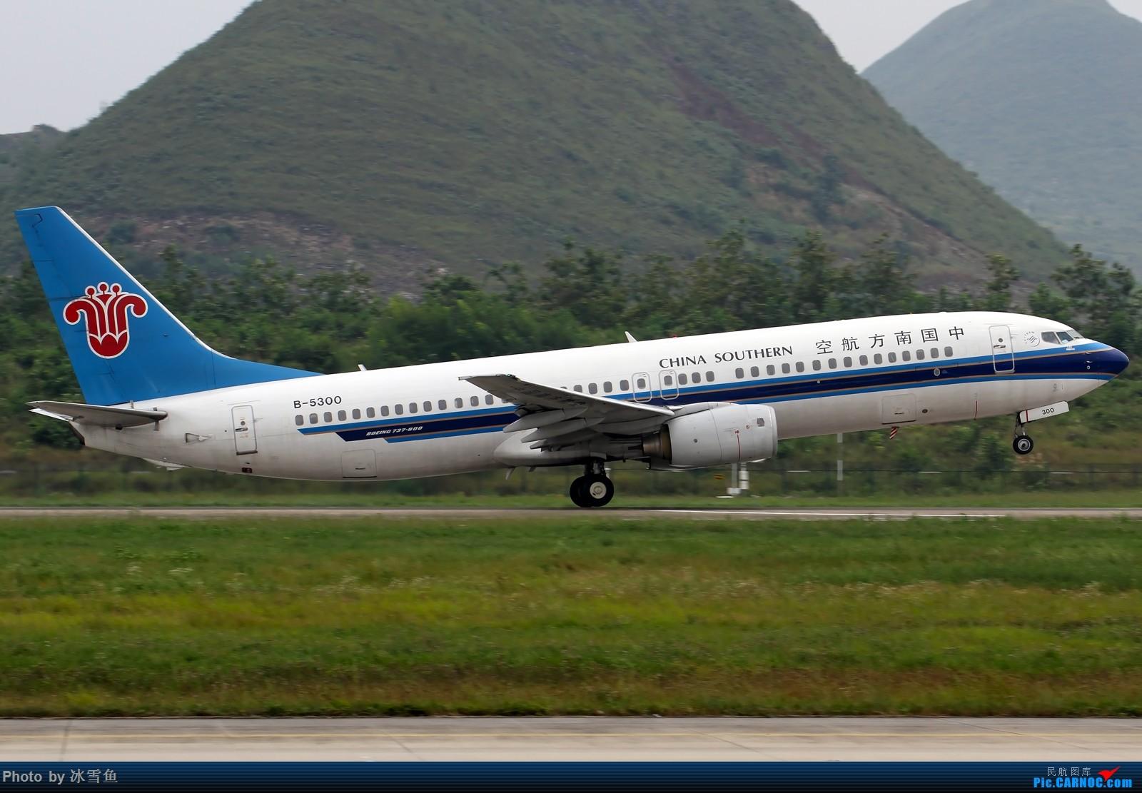 Re:[原创]【BLDDQ】贵阳龙洞堡,候机时拍几张,同时回味滑行道边曾经的拍机位 BOEING 737-800 B-5300 中国贵阳龙洞堡国际机场