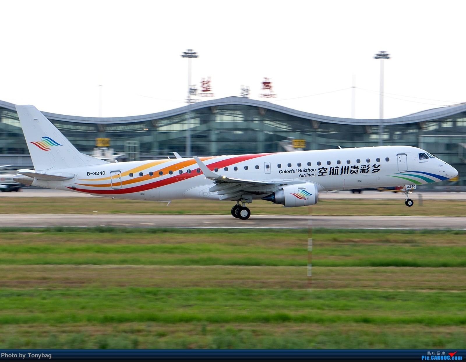 [原创]【YNZ】多彩贵州航空 ERJ-190LR B-3240 EMBRAER E-190 B-3240 中国盐城南洋机场