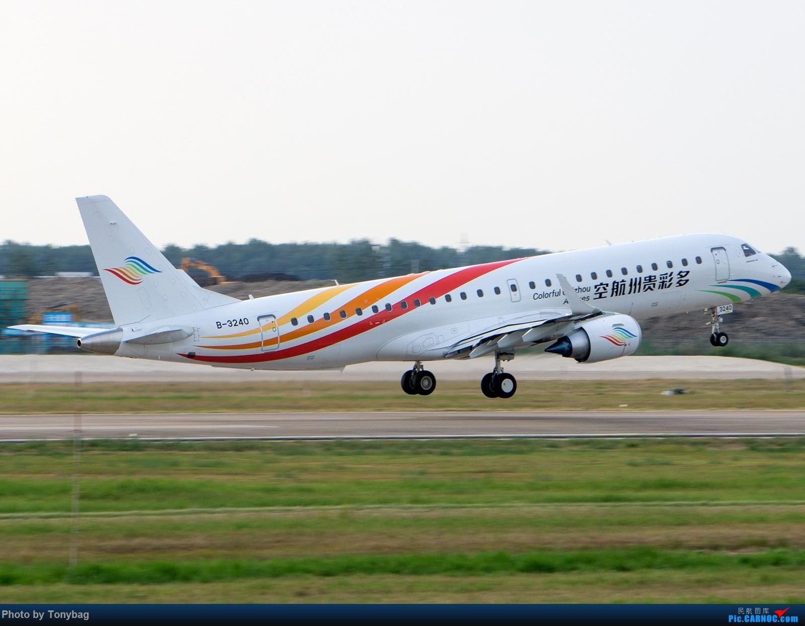 Re:[原创]【YNZ】多彩贵州航空 ERJ-190LR B-3240 EMBRAER E-190 B-3240 中国盐城南洋机场