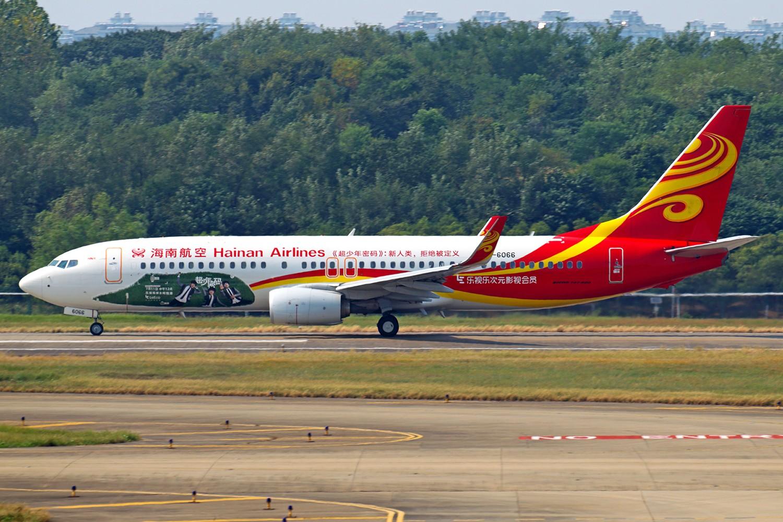 [原创]【BLDDQ】******鲜活----海航乐视彩绘****** BOEING 737-800 B-6066 中国南京禄口国际机场