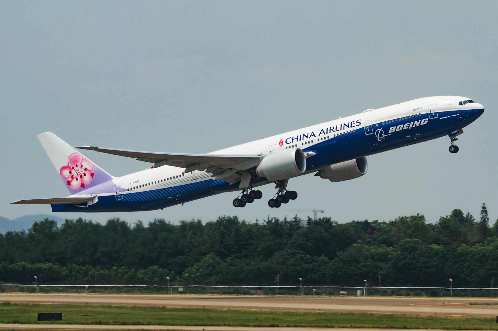 [原创]【NKG/LHR/LCY/FFD/FAB/MAN/FRA/KIX】暑期临近尾声,大不列颠/霓虹流窜记回顾总结 BOEING 777-300ER B-18007 中国南京禄口国际机场