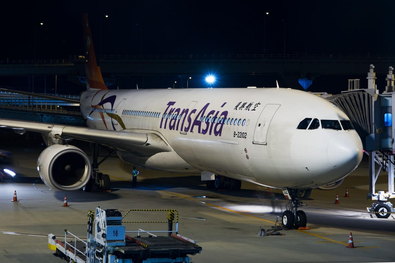 Re:[原创]【NKG/LHR/LCY/FFD/FAB/MAN/FRA/KIX】暑期临近尾声,大不列颠/霓虹流窜记回顾总结 AIRBUS A330-300 B-22102 日本关西机场