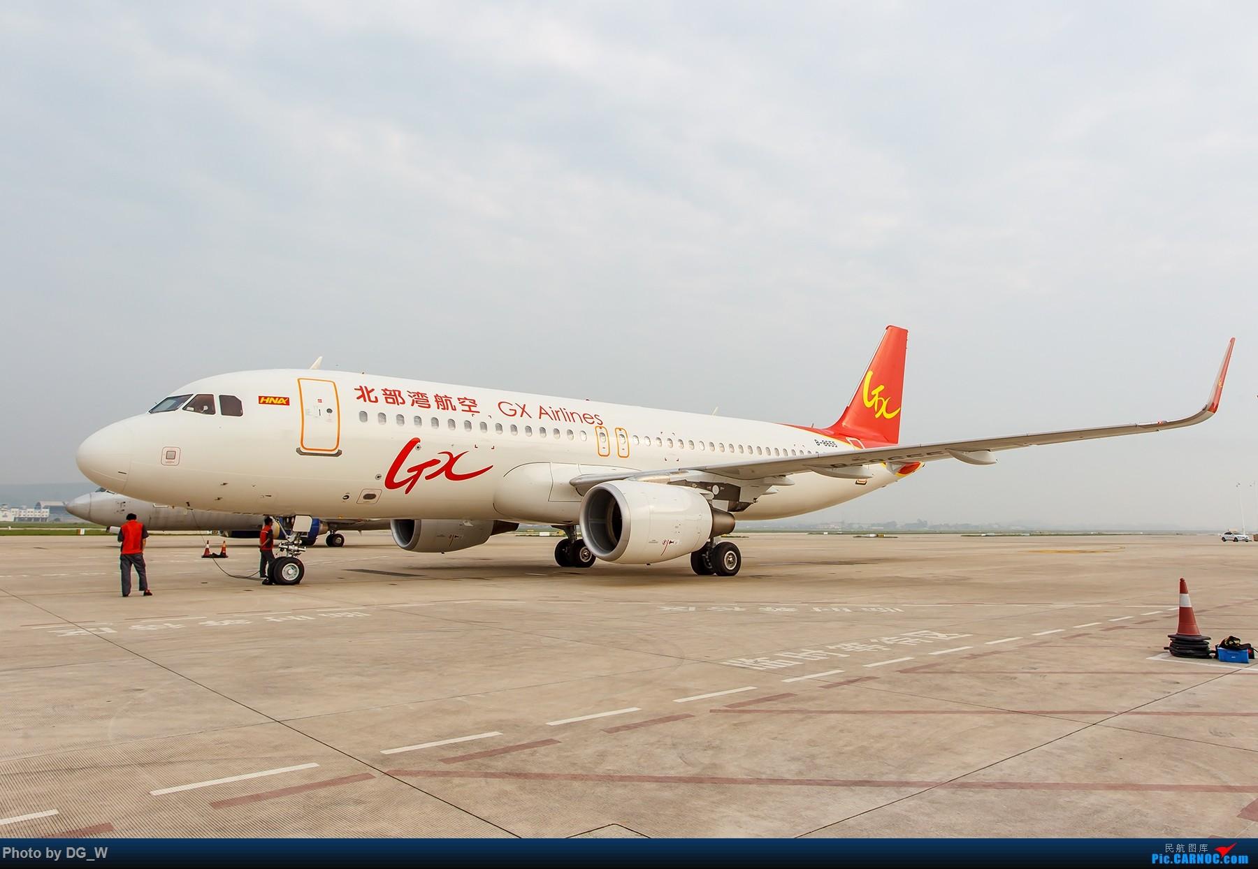 【南宁飞友】重度拖延症-北部湾航空A320首航拍机 AIRBUS A320-200 B-8655 中国南宁吴圩国际机场