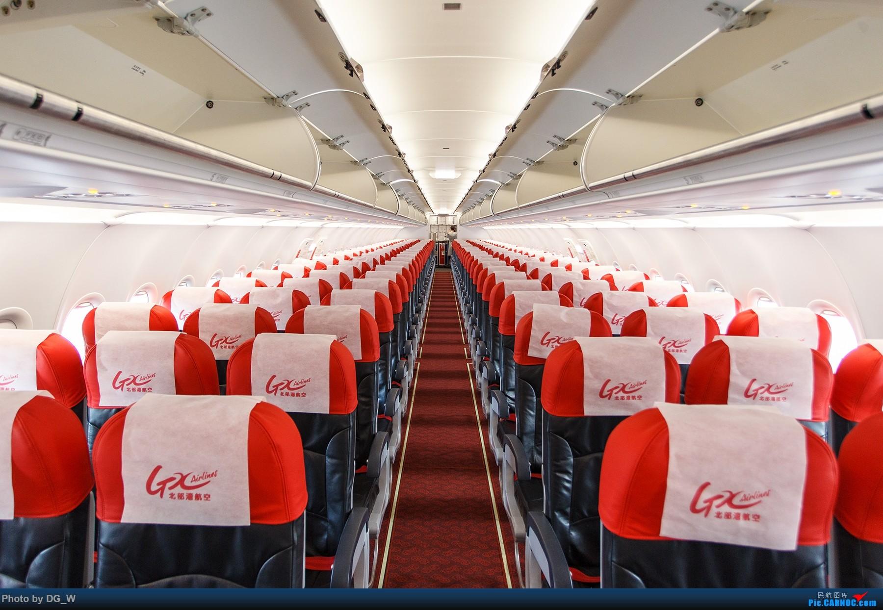Re:[原创]【南宁飞友】重度拖延症-北部湾航空A320首航拍机 AIRBUS A320-200 B-8655 中国南宁吴圩国际机场