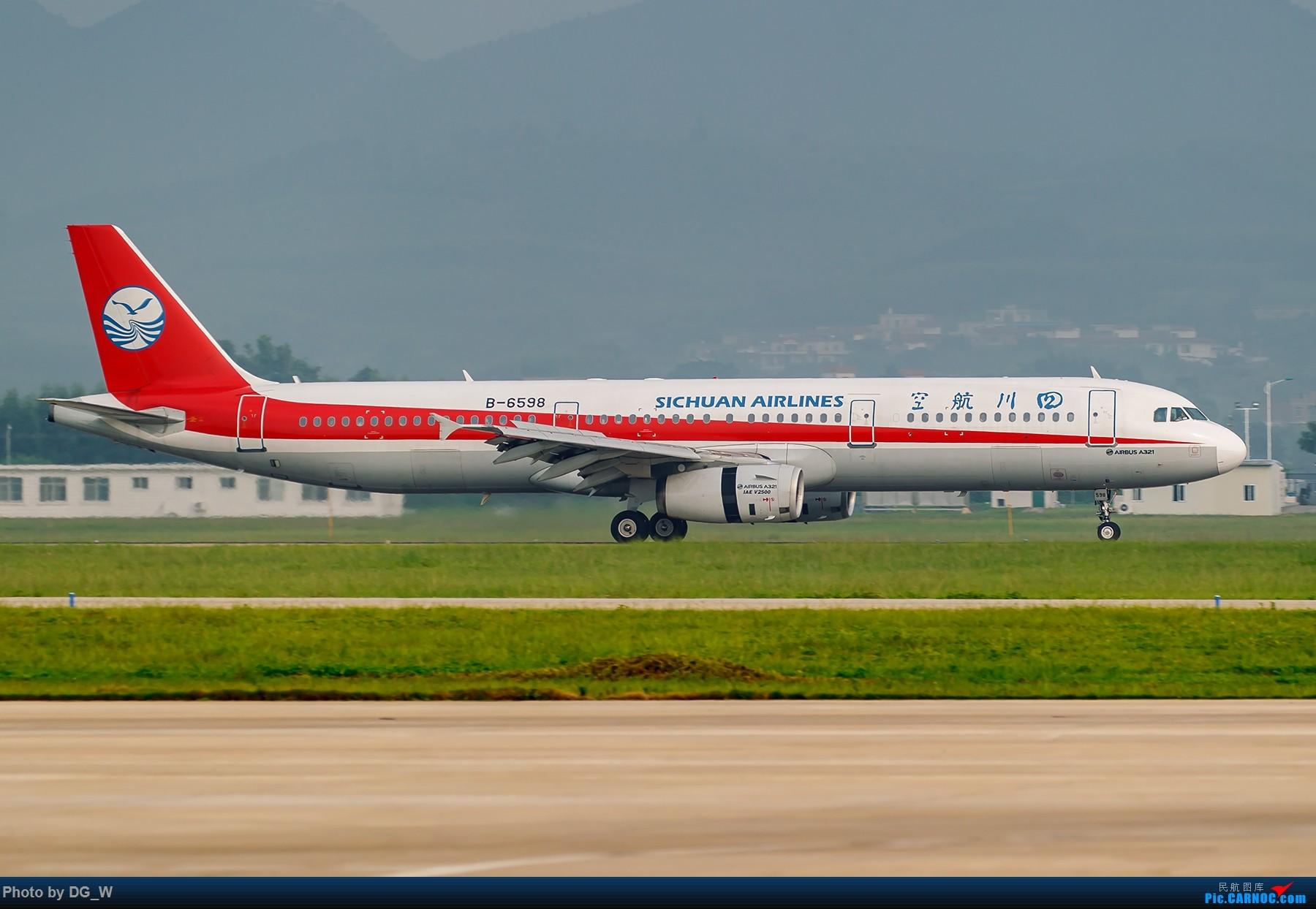 Re:[原创]【南宁飞友】重度拖延症-北部湾航空A320首航拍机 AIRBUS A321-200 B-6598 中国南宁吴圩国际机场