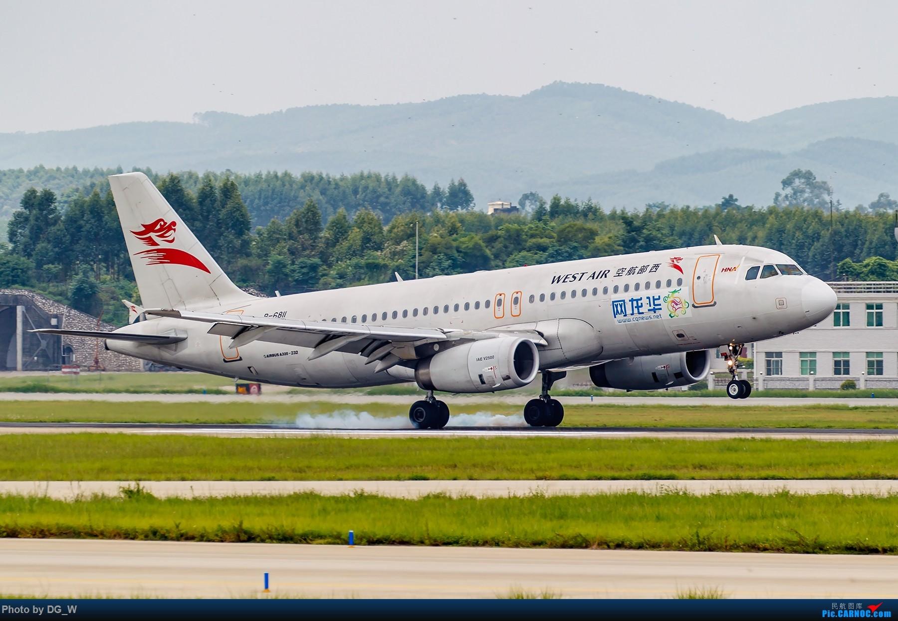 Re:[原创]【南宁飞友】重度拖延症-北部湾航空A320首航拍机 AIRBUS A320-200 B-6811 中国南宁吴圩国际机场